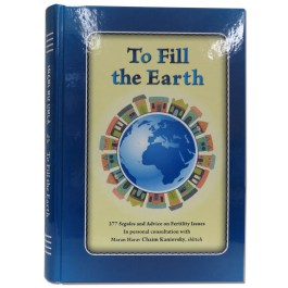 To Fill the Earth