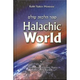 Halachic World