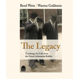 The Legacy - Rabbi Berel Wein and Chief Rabbi Warren Goldstein