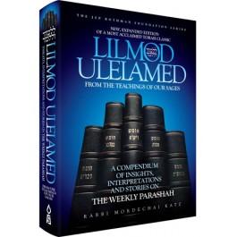 Lilmod Ulelamed