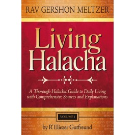 Living Halacha - Vol. 1
