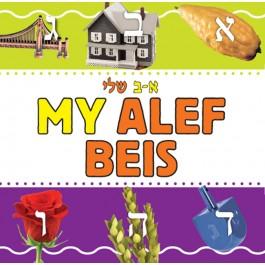 My Alef Beis Book