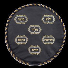 Matzah Cover Leather