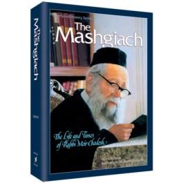 The Mashgiash