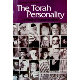 The Torah Personality