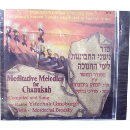 Meditative Melodies for Chanukah