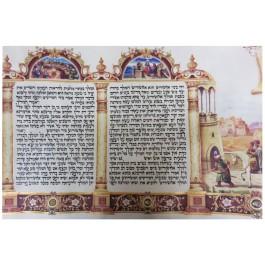 Illustrated Megillat Esther Scroll - Sephardic