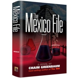 The Mexico File