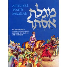 Megillah: Illustrated Youth Edition