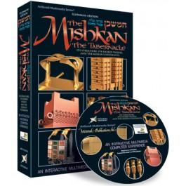 The Mishkan DVD