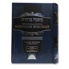 Mishnah Berurah with English Translation [Hardcover]