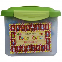 Mitzvah Kinder PlayGo & PlayClix Bucket