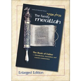 Family Megillah - Enlarged Edition