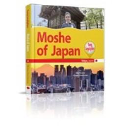 Moshe of Japan