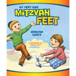 My Very Own Mitzvah Feet