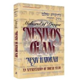 Nesivos Olam: Nesiv Hatorah