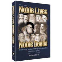Noble Lives Noble Deeds - Volume 1