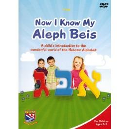 Now I Know My Aleph Bais