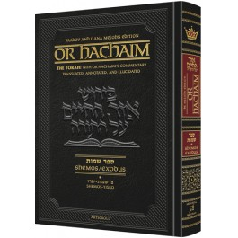 Or HaChaim English Translated, Annotated and Elucidated - Yaakov and Ilana Melohn Edition