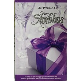 Our Precious Gift: Shabbos
