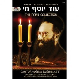 Od Yosef Chai: Shabbos Collection