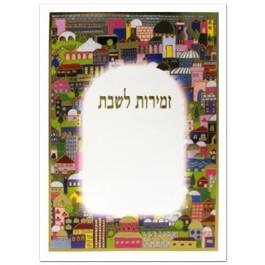 Zmirot Shabbat Pastel City