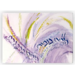 Zmirot Shabbat Halelu