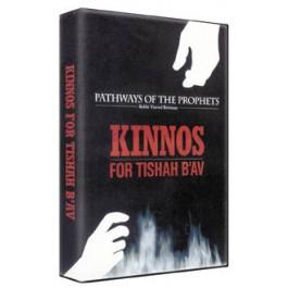 Kinnos for Tishah B'av