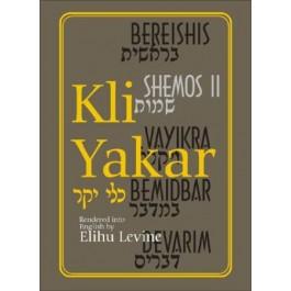 Kli Yakar