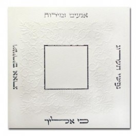 Zmirot Shabbat