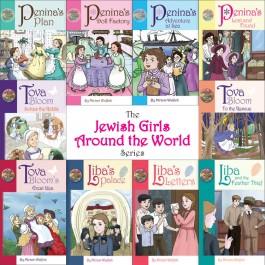 Jewish Girls Around the World