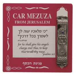 Car Mezuzah #PHCM-2