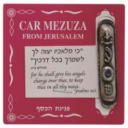 Car Mezuzah #PCM196