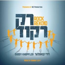 Duddy Knopfler - Rock Rekoid