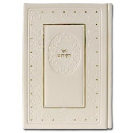 Sefer Hakiddush Leatherette