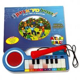 Play Me A Niggun - Piano Book