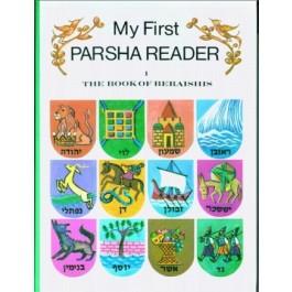 My First Parsha Reader - 6 Volumes