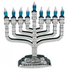 Electric Knesset Menorah