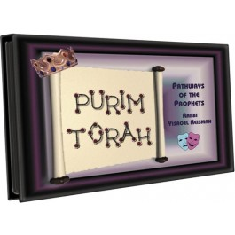 Purim Torah 2 CD