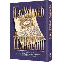Rav Schwab On Yeshayahu