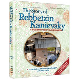 The Story of Rebbetzin Kanievsky - Youth Edition
