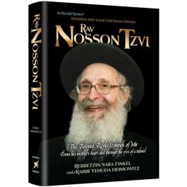 Rav Nosson Tzvi
