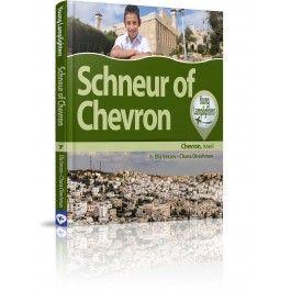 Schneur of Chevron