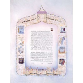 Ketubah Seasons of Joy