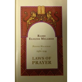Laws of Prayer