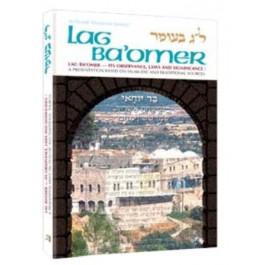 Lag Ba'omer