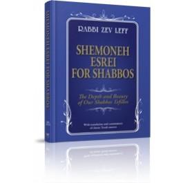 Shemoneh Esrei For Shabbos