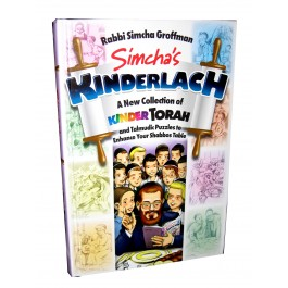 SIMCHAS KINDERLACH