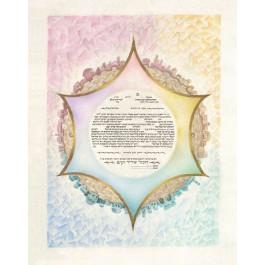 Ketubah Star of David