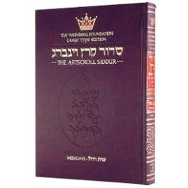 Siddur: Large Type - Weekday - Ashkenaz